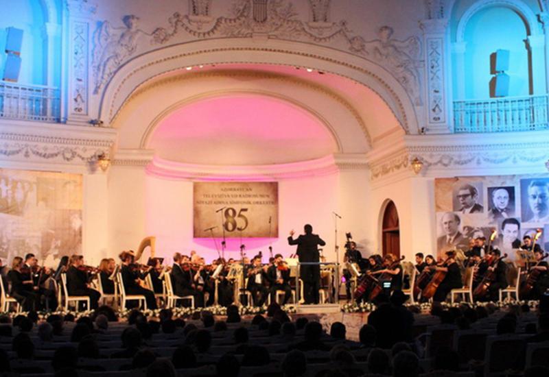 В Филармонии грандиозно отметили юбилей симфонического оркестра имени Ниязи