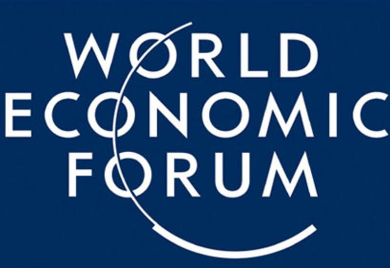 ВЭФ одним из первых дал высокую оценку конкурентоспособности Азербайджана