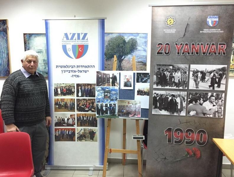 Правда о Черном январе представлена в Иерусалиме