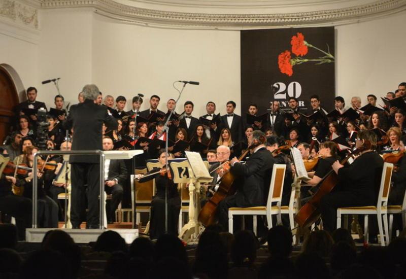 В Филармонии почтили память жертв трагедии 20 Января