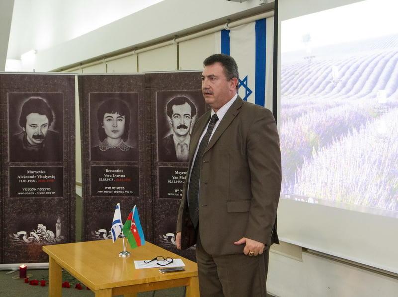В Израиле почтили память жертв кровавого января в Баку