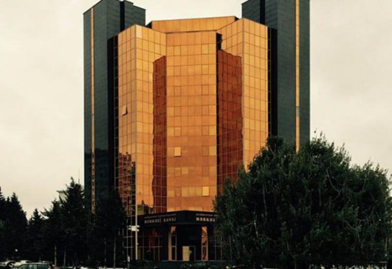 Центробанк Азербайджана привлек у банков 150 млн