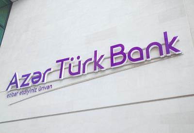 Адекватность совокупного капитала Azer Turk Bank превысила 40%