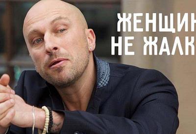 Дмитрий Нагиев признался, что ему не жалко женщин!