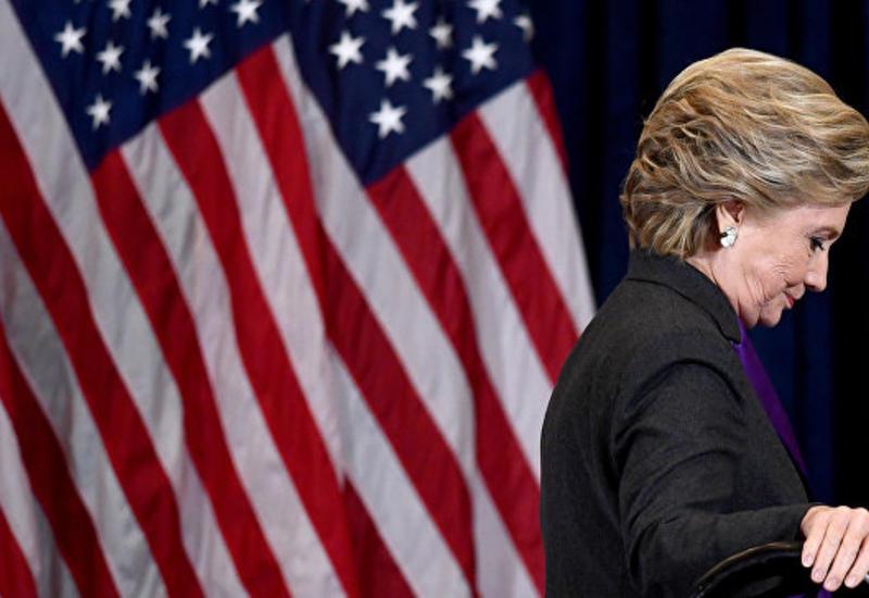 Клинтон поддержала акции протеста против указов Трампа
