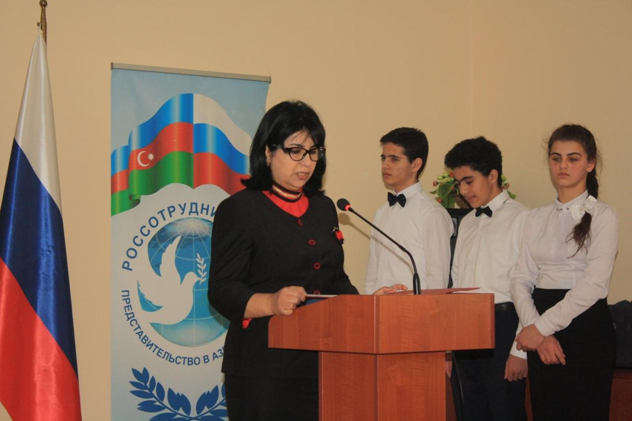 В Баку состоялась Олимпиада по русскому языку и литературе