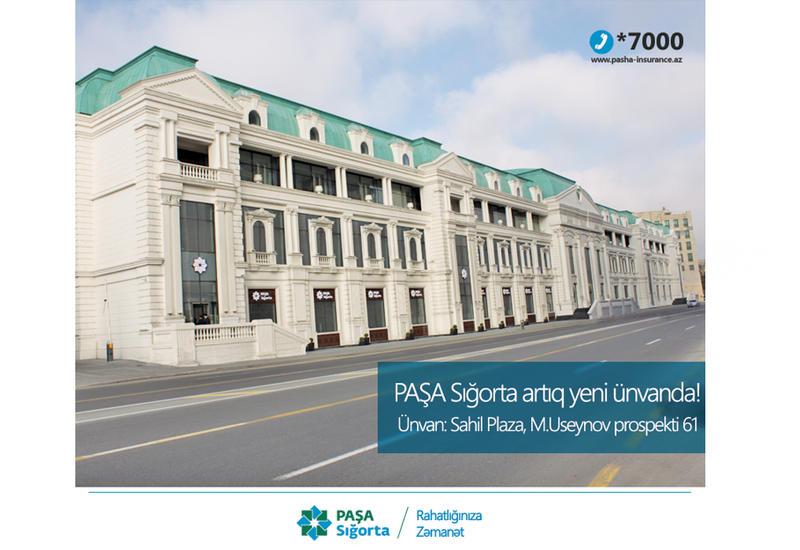 Компания PAŞA Sığorta переехала в новый офис