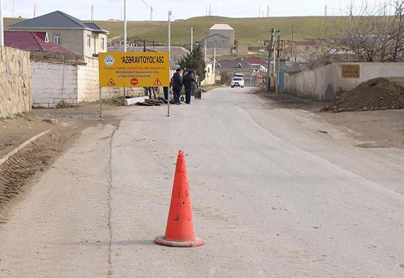 Ремонтируется одна из дорог в Абшеронском районе