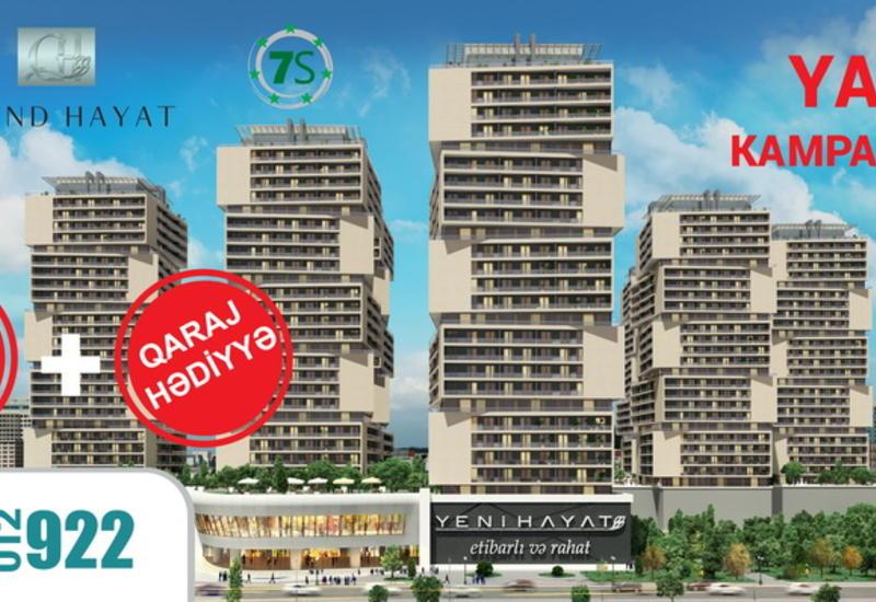 В рамках весенней кампании при покупке квартиры в комплексе Grand Hayat балкон и гараж - бесплатно