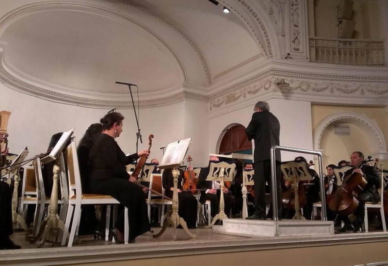 В Филармонии прозвучали произведения, посвященные жертвам геноцида в Ходжалы