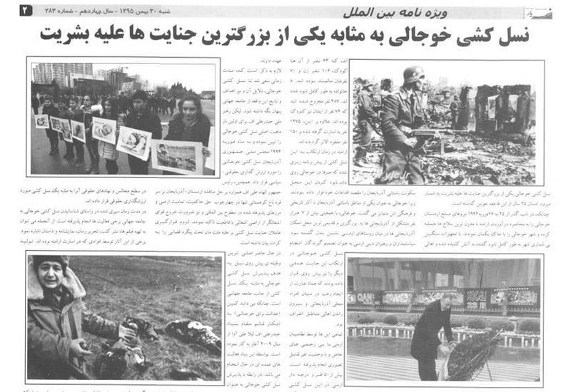 İran qəzeti Xocalı soyqırımından yazdı