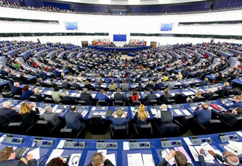 Руководство Европарламента должно надавить на Ереван