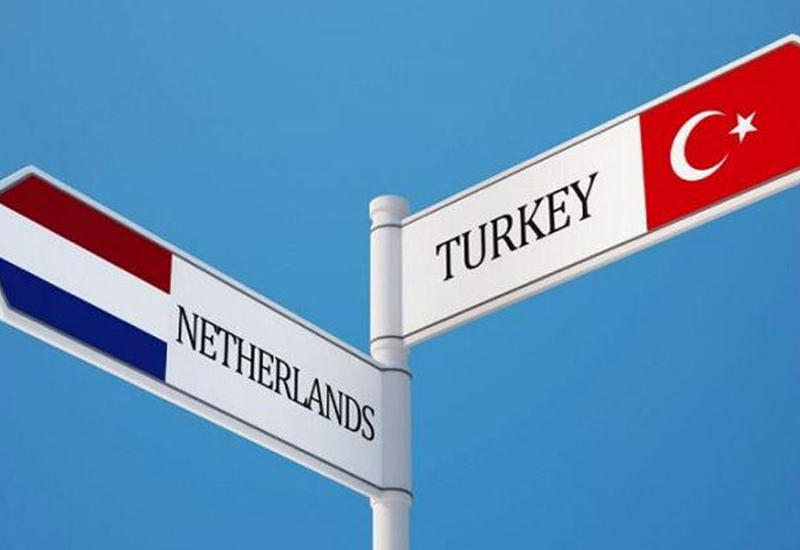 Турция введет экономические санкции против Нидерландов