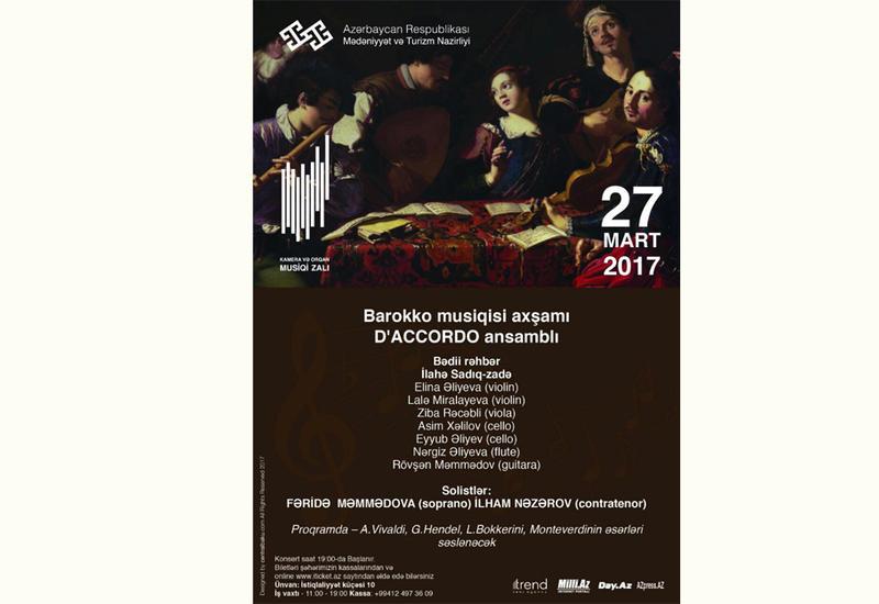 """В Баку состоится """"Вечер музыки эпохи барокко"""""""