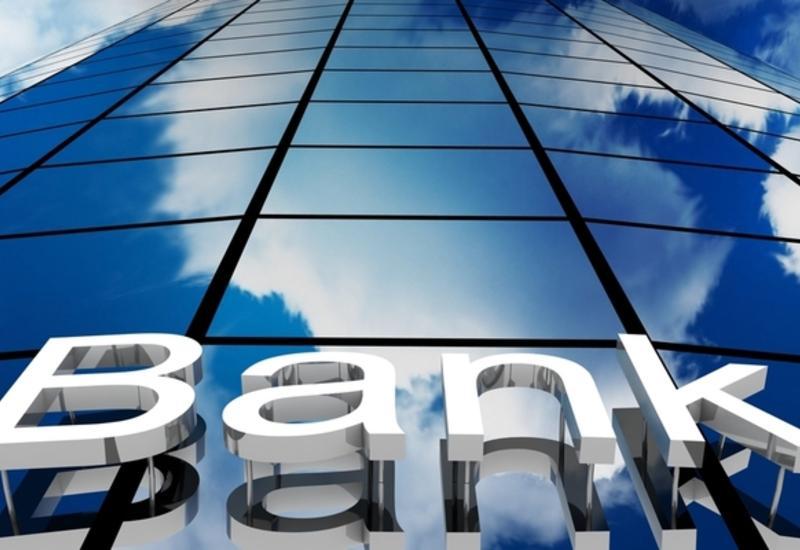 Известный банк предлагает свои услуги азербайджанскому бизнесу