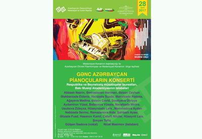 Молодые азербайджанские пианисты выступят в Баку