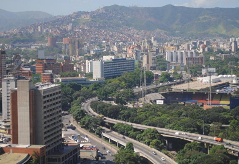 Колумбия отозвала своего посла из Венесуэлы