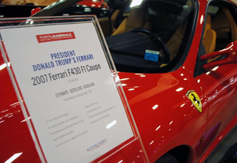 Личный Ferrari Трампа продали за $270 тысяч