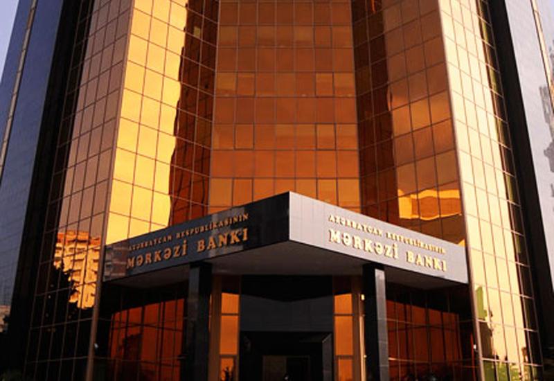 Центробанк Азербайджана привлек 350 миллионов