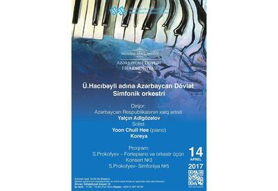 В Баку Сергею Прокофьеву посвятят грандиозный концерт