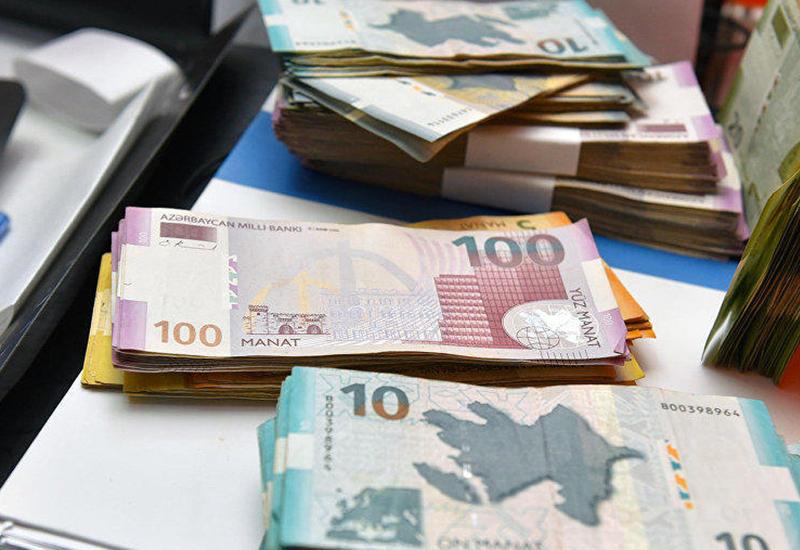 Центробанк установил новый курс маната
