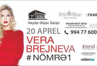 Вера Брежнева представит в Баку эксклюзивный live-концерт