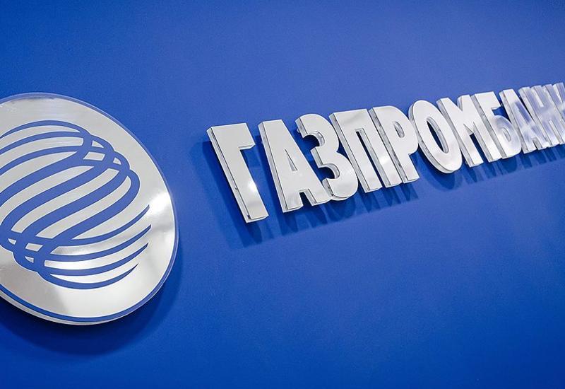 """""""Газпром"""" увеличит инвестиции в """"Турецкий поток"""""""