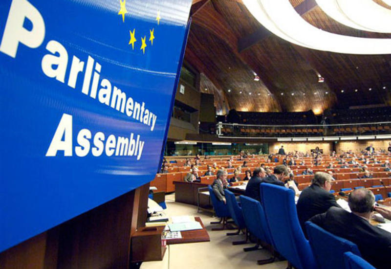 В ПАСЕ высоко оценили реформы, проводимые в Азербайджане