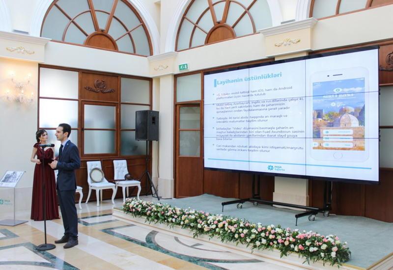 Компания PAŞA Sığorta представила проект «Таинственный Баку»