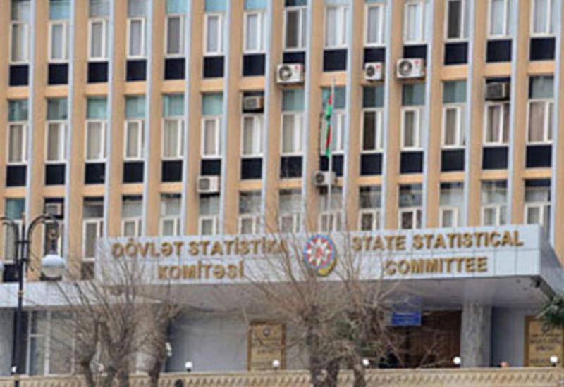 Госкомстат Азербайджана ответил на жалобы граждан в связи с переписью населения