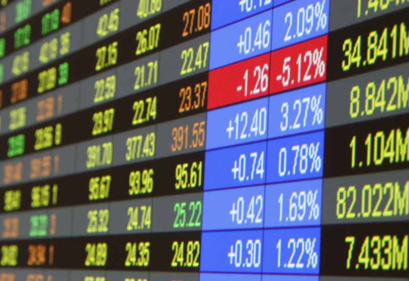 10 инвесторов пожелали купить облигации Минфина Азербайджана