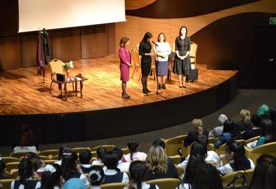 """В Центре мугама прошло мероприятие, посвященное 25-й годовщине оккупации Шуши <span class=""""color_red"""">- ФОТО</span>"""