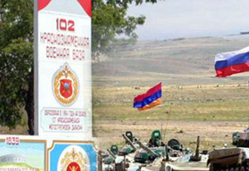 Армения увиливает от своих обязательств перед Москвой - ПОДРОБНОСТИ