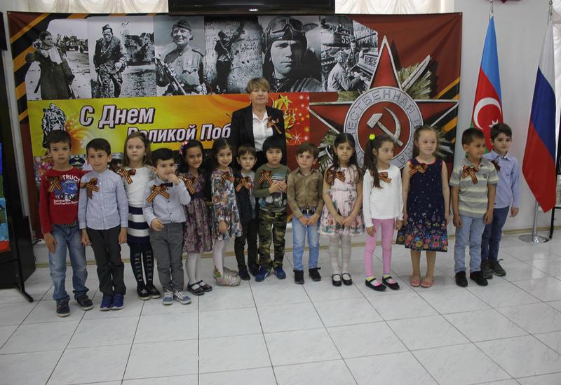 Юные азербайджанские артисты поздравили ветеранов с Днем Победы