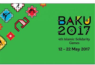 Турист из Южной Кореи: Игры исламской солидарности в Баку - интересное зрелище