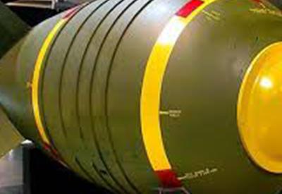 Из Армении вновь грозят ядерной бомбой