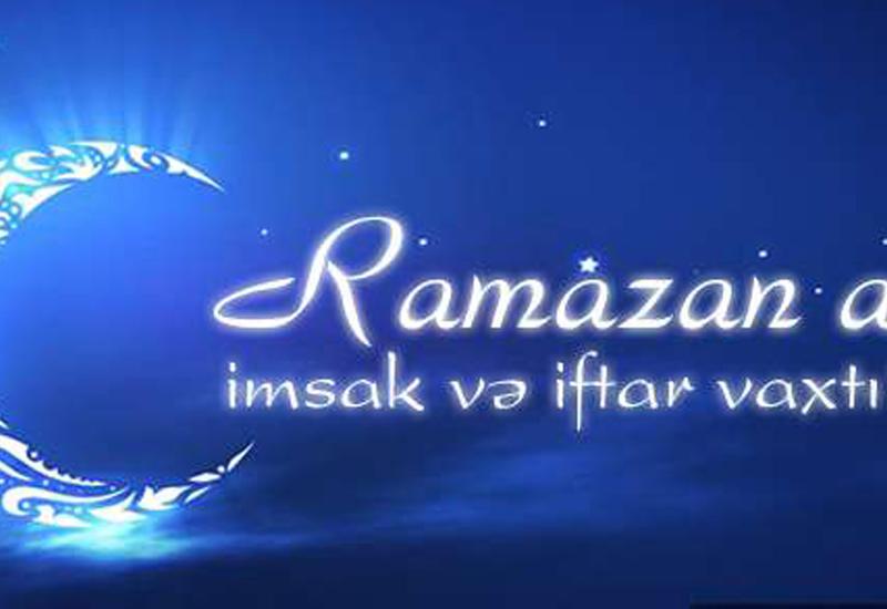 В Азербайджане утвердили календарь месяца Рамазан