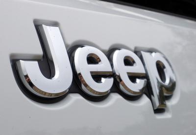 """Опубликованы изображения новейшей модели Jeep <span class=""""color_red"""">- ФОТО</span>"""