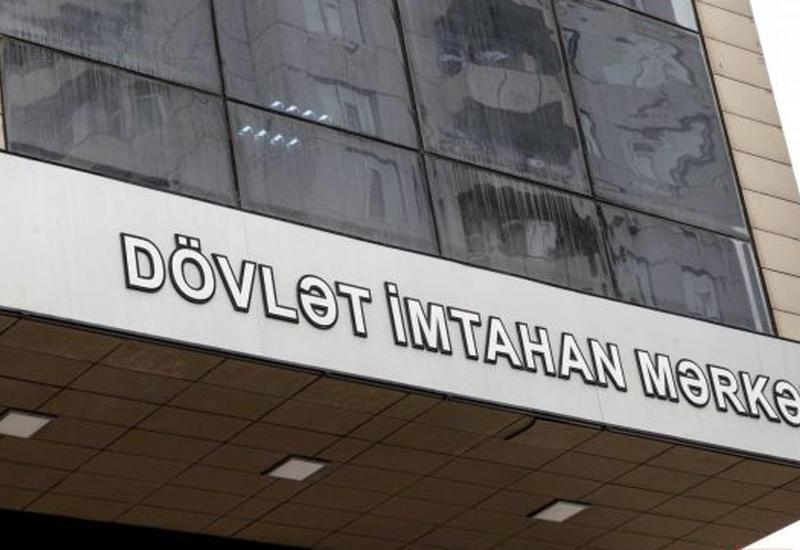 В Азербайджане стартовал процесс выбора специальностей в колледжи