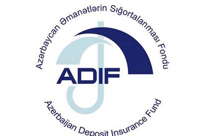 ADIF обратился к кредиторам ликвидированного банка