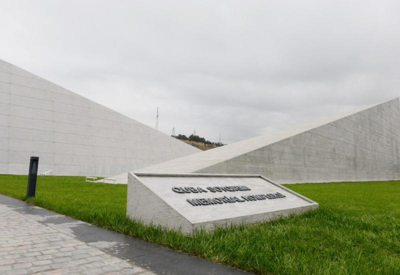 Создана комиссия по расследованию ситуации на Мемориальном комплексе геноцида в Губе