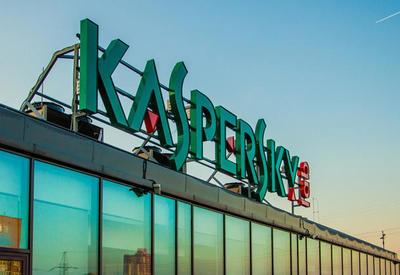 «Лаборатория Касперского»: корпоративный сектор Азербайджана очень хорошо защищен от кибератак