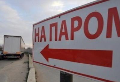 """Дожать Тбилиси: Ереван пробивает окно в Европу интересами Грузии <span class=""""color_red"""">- ПОДРОБНОСТИ</span>"""