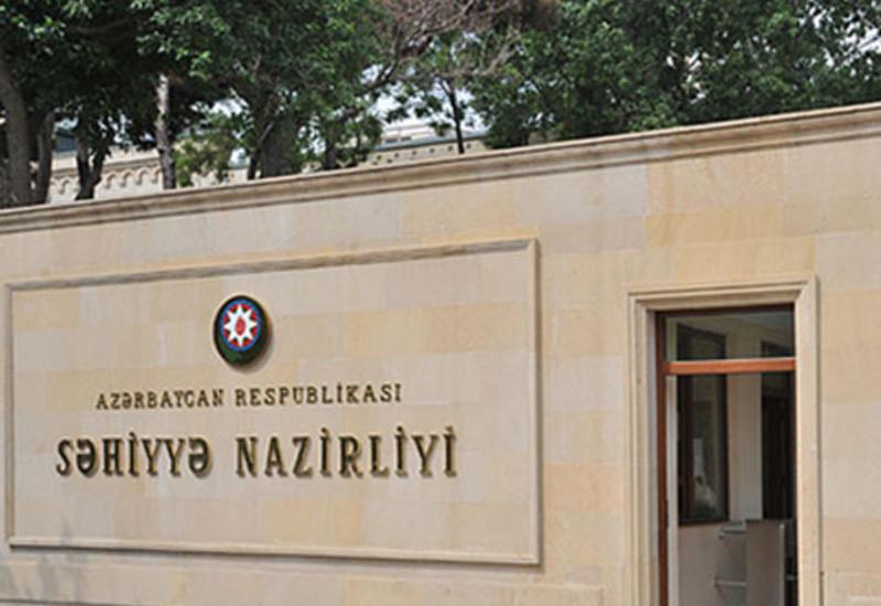Минздрав Азербайджана обратился к населению