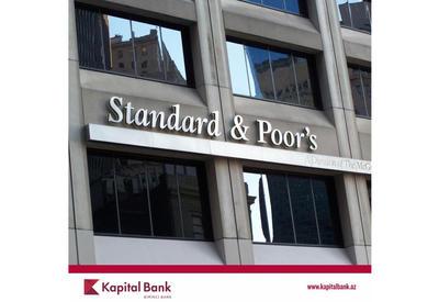 Международные эксперты подтвердили рейтинг азербайджанского банка