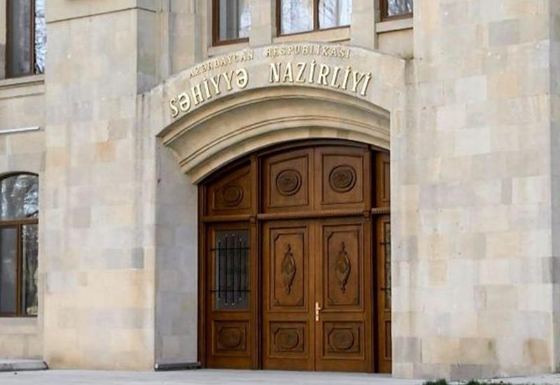 Минздрав Азербайджана прокомментировал ситуацию с коронавирусом в стране