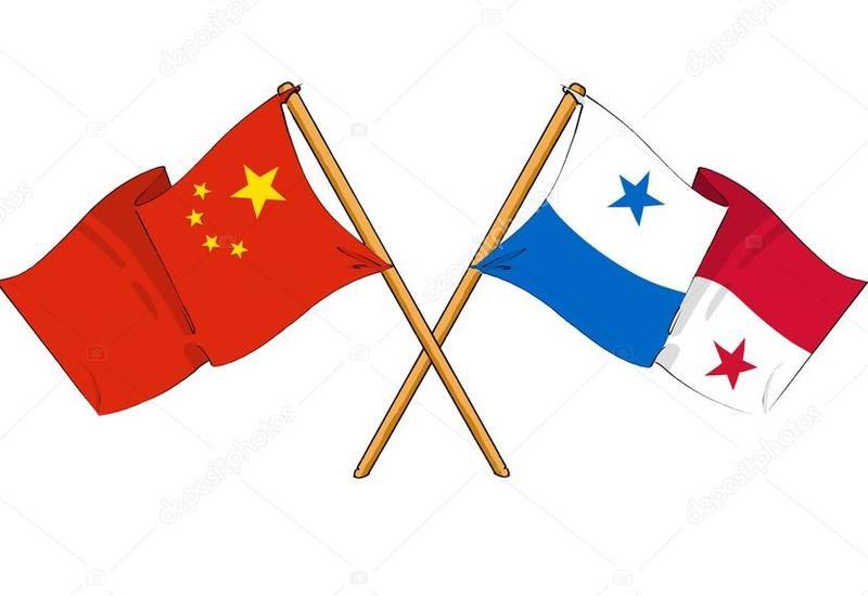 Панама установила дипотношения с Китаем
