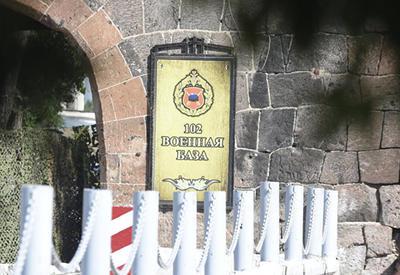 Паника в селе Паник: армян напугали холостые выстрелы - ВИДЕО