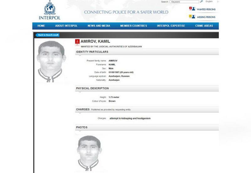 Азербайджан объявил в международный розыск преступника