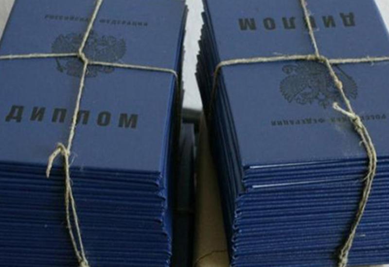 Ректор армянского вуза наказана за фальшивые дипломы